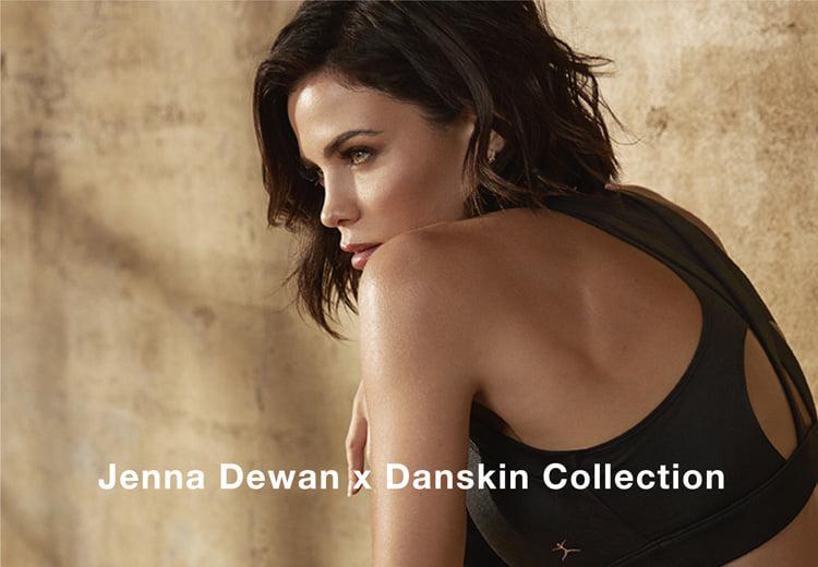 記事「ダンスウェアを手掛ける【DANSKIN】がダンサー、ジェナ・ディーワンとスポーツブラトップなどを共同開発!」の画像