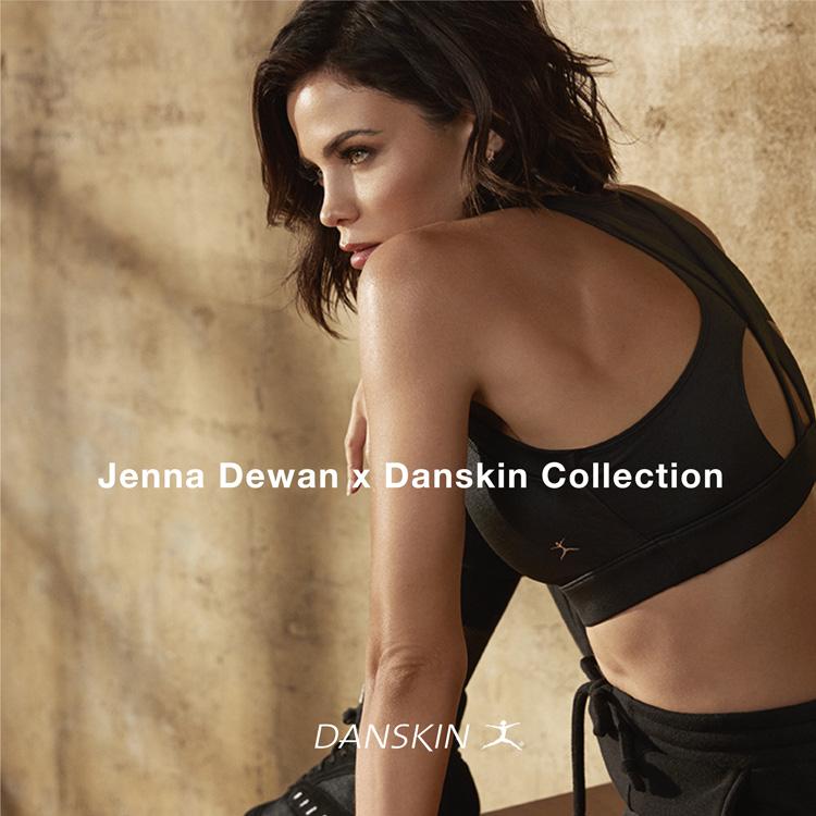 ダンスウェアを手掛ける【DANSKIN】がダンサー、ジェナ・ディーワンとスポーツブラトップなどを共同開発!
