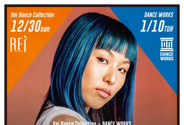 記事「【Miya Natsuki SPECIAL WORKSHOP】12/30&1/10開催決定!!」の画像