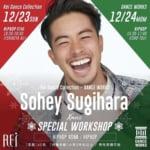 世界のVIPが認めた日本人ダンサー Sohey SugiharaによるXmas スペシャルワークショップが開催決定!!