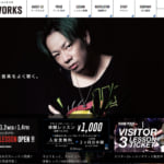DANCE WORKが渋谷シアター校でお正月レッスンを開講へ!