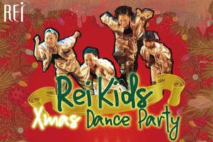 記事「女の子限定キッズダンススタジオX'mas Dance Party」の画像