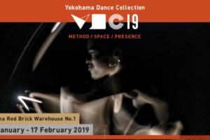 記事「国際ダンスフェスティバル「横浜ダンスコレクション2019」のチケットが発売開始!!」の画像