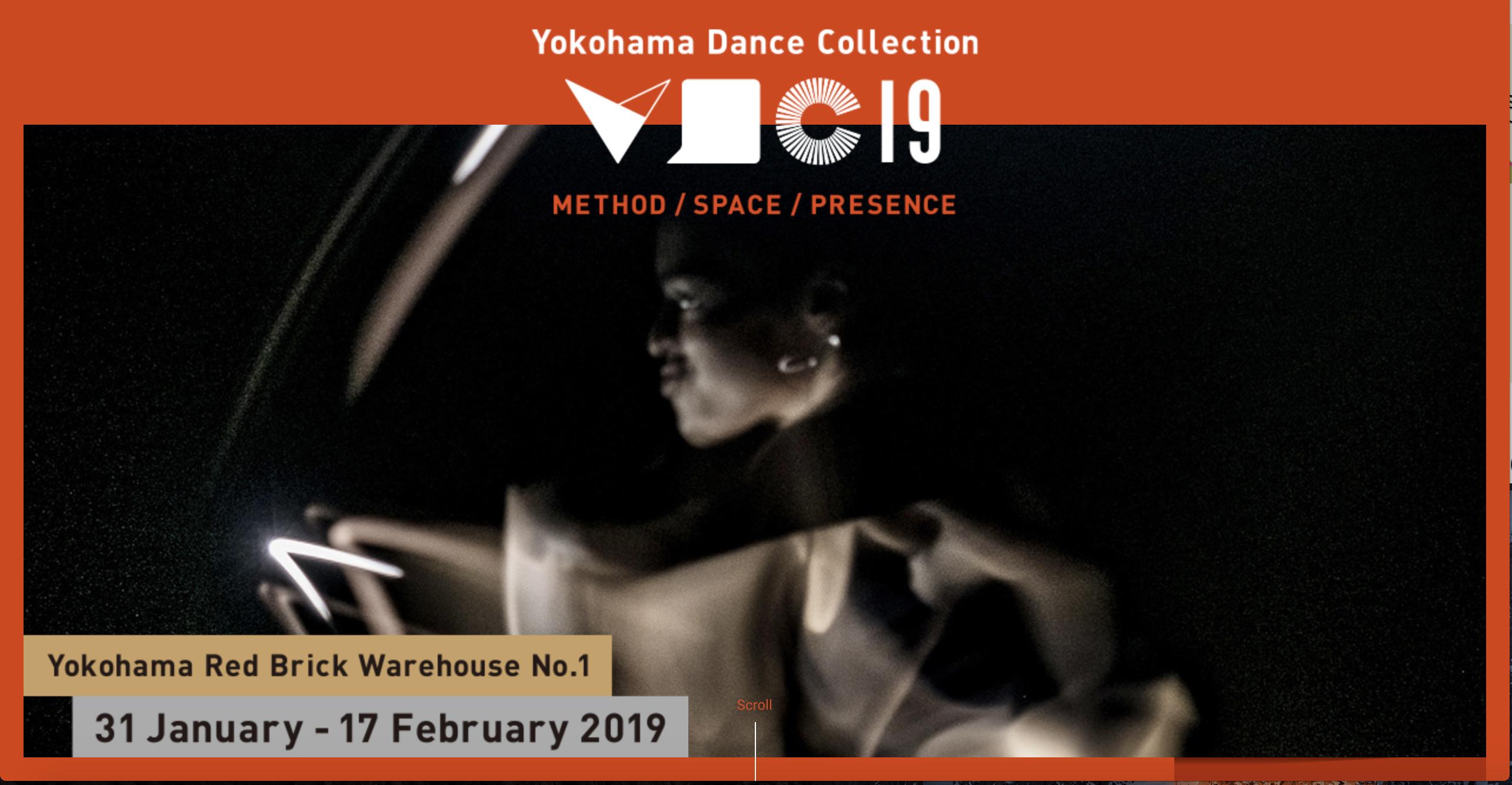 国際ダンスフェスティバル「横浜ダンスコレクション2019」のチケットが発売開始!!