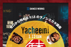 記事「R&Bをもっと知ろう!!Yacheemiの「ゼロから始めるR&Bのタノシミカタ講座」開催決定!!」の画像