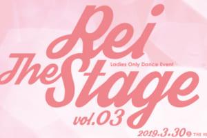 記事「Rei The Stage vol.03」の画像