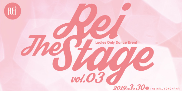 記事「Rei The Stage vol.03」の画像
