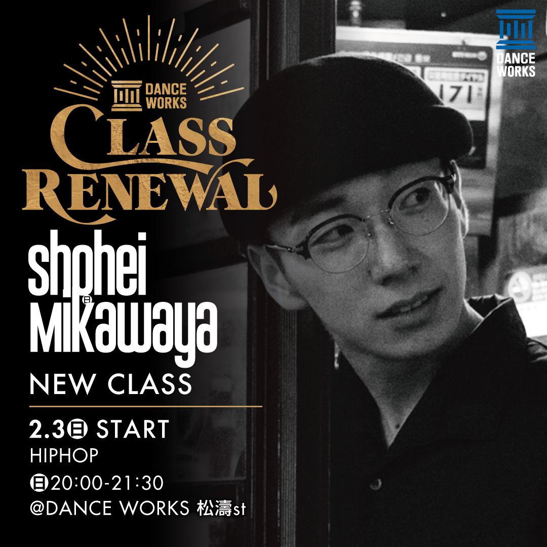 記事「DANCE WORKS、Shohei Mikawaya氏によるHIPHOPのレッスンを開始!」の画像