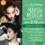 ママ割あり!!MAIKO&MEDUSA SPECIAL WORKSHOP開催決定!!