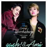 gash!&AmiによるHIPHOP Special  Workshop開催決定!!