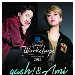 WS_gash-Ami_POP