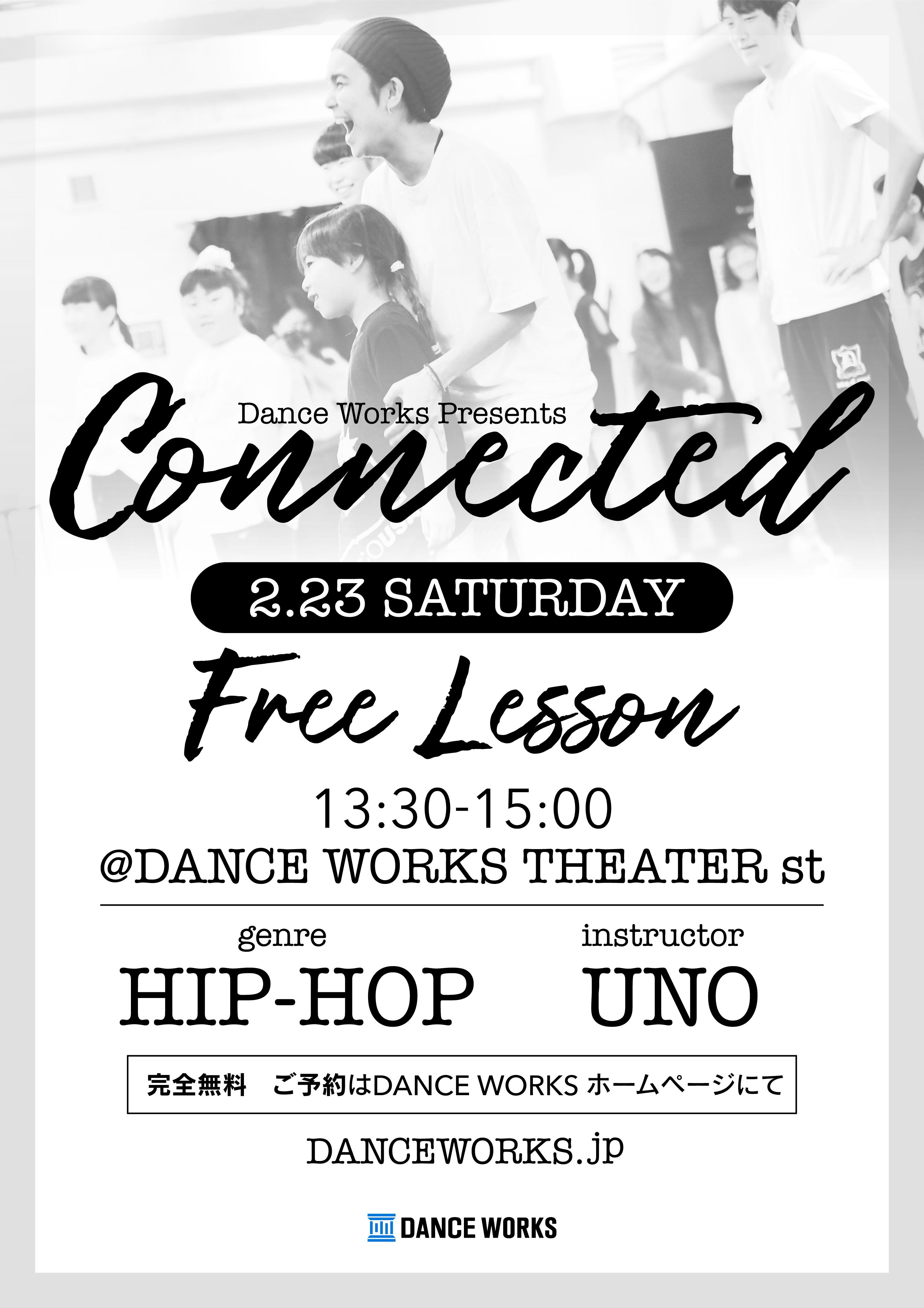 """国境、年代、性別やハンディも越えて 「音楽」と「こころ」で繋がる ダンスプロジェクト。""""CONNECTED""""  無料ワークショップ開催決定!!"""