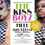 《4/13開催》日本初!!【THE KISSBOYZ】SPECIAL WORKSHOP開催決定!!