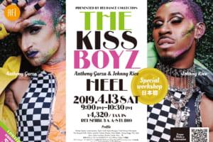 記事「《4/13開催》日本初!!【THE KISSBOYZ】SPECIAL WORKSHOP開催決定!!」の画像