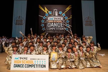 高校生ダンス部日本一決定戦!決勝大会出場校が決定!