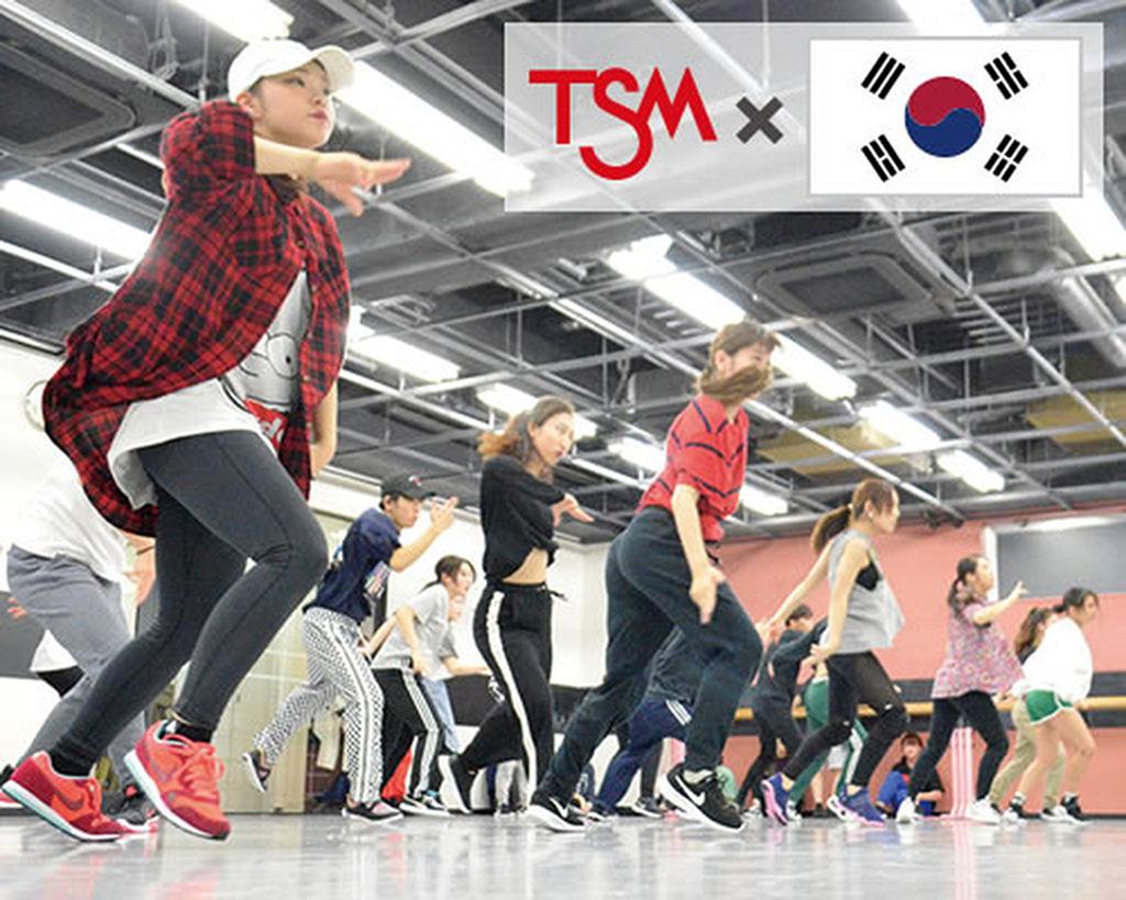 TSM、現役アーティストによるレッスンが体験できる「K-POPフェス」開催!
