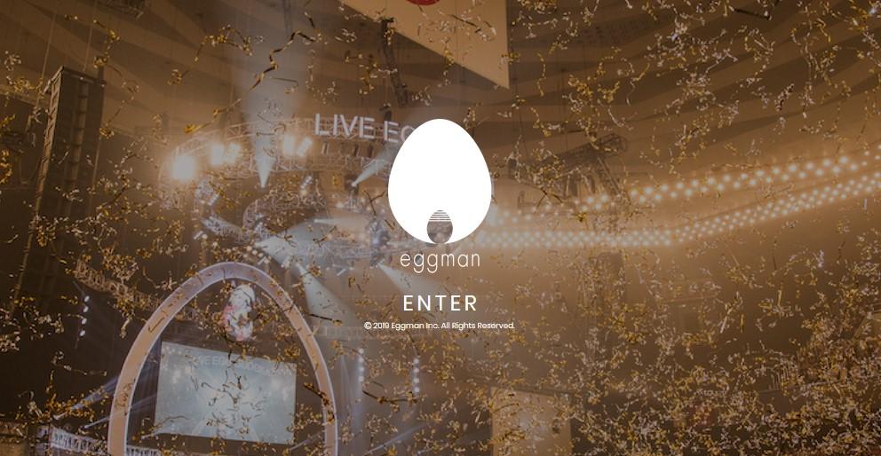 記事「渋谷eggmanで「22歳以下&学生限定LOCK SOLO BATTLE」開催!」の画像