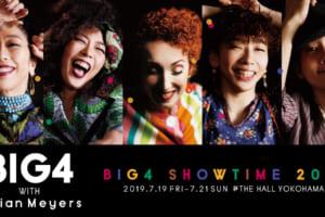 記事「Jillian Meyersを迎え、ダンスショー「BIG4 SHOWTIME」開催まもなく!!」の画像