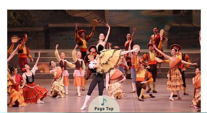 子どものためのバレエシリーズ「ドン・キホーテの夢」