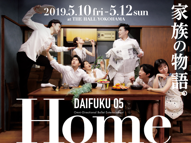 HOME_new_bannerA3_