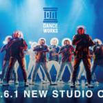 DANCE WORKSが渋谷に都内最大級ダンススタジオを6月にOPEN!  ダンサーに向けたコンディショニング専用フロアも完備!