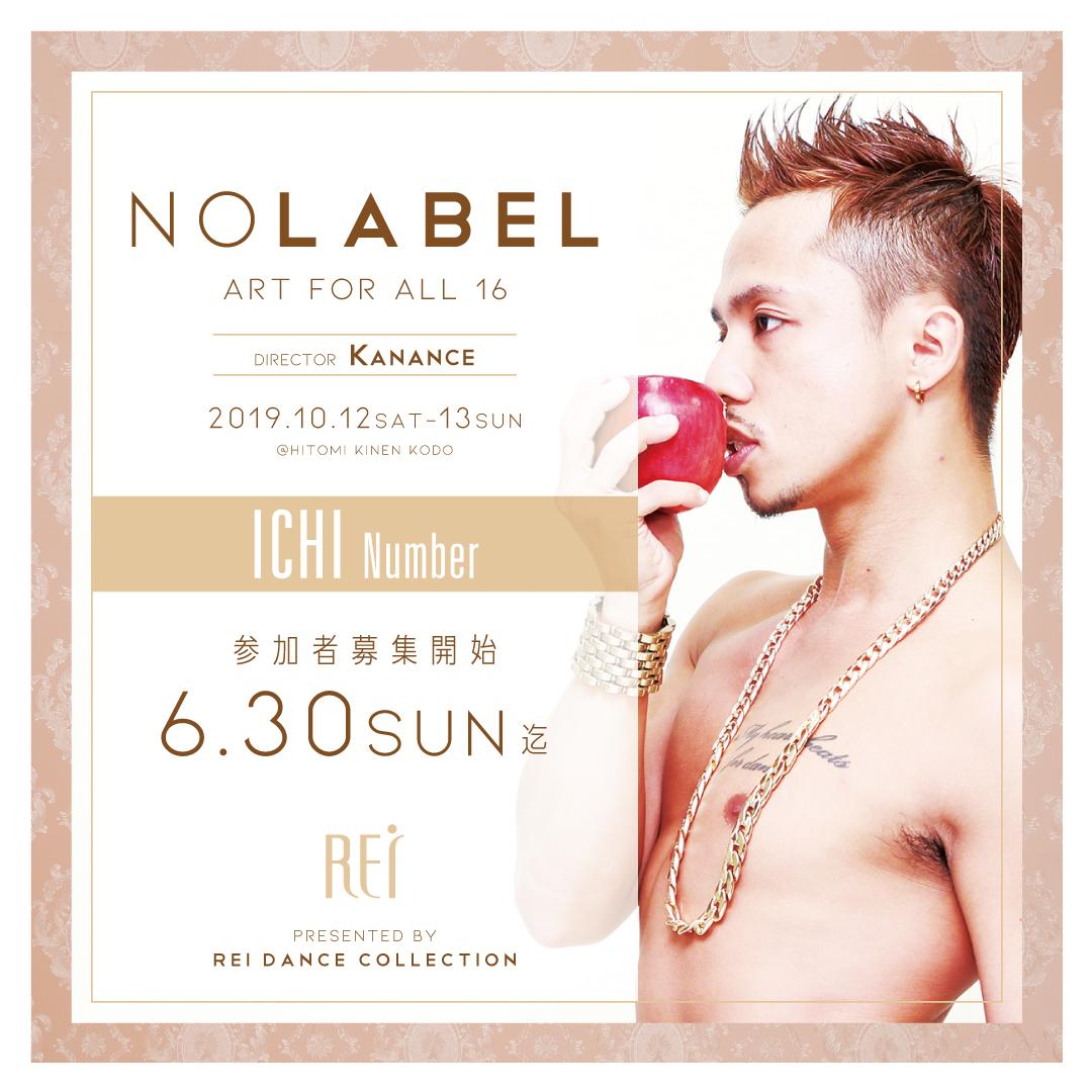 NOLABEL_ICHI_SNS