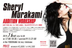 記事「Sheryl Murakami【NO LABEL】出展決定!オーディション&ワークショップ開催!!」の画像