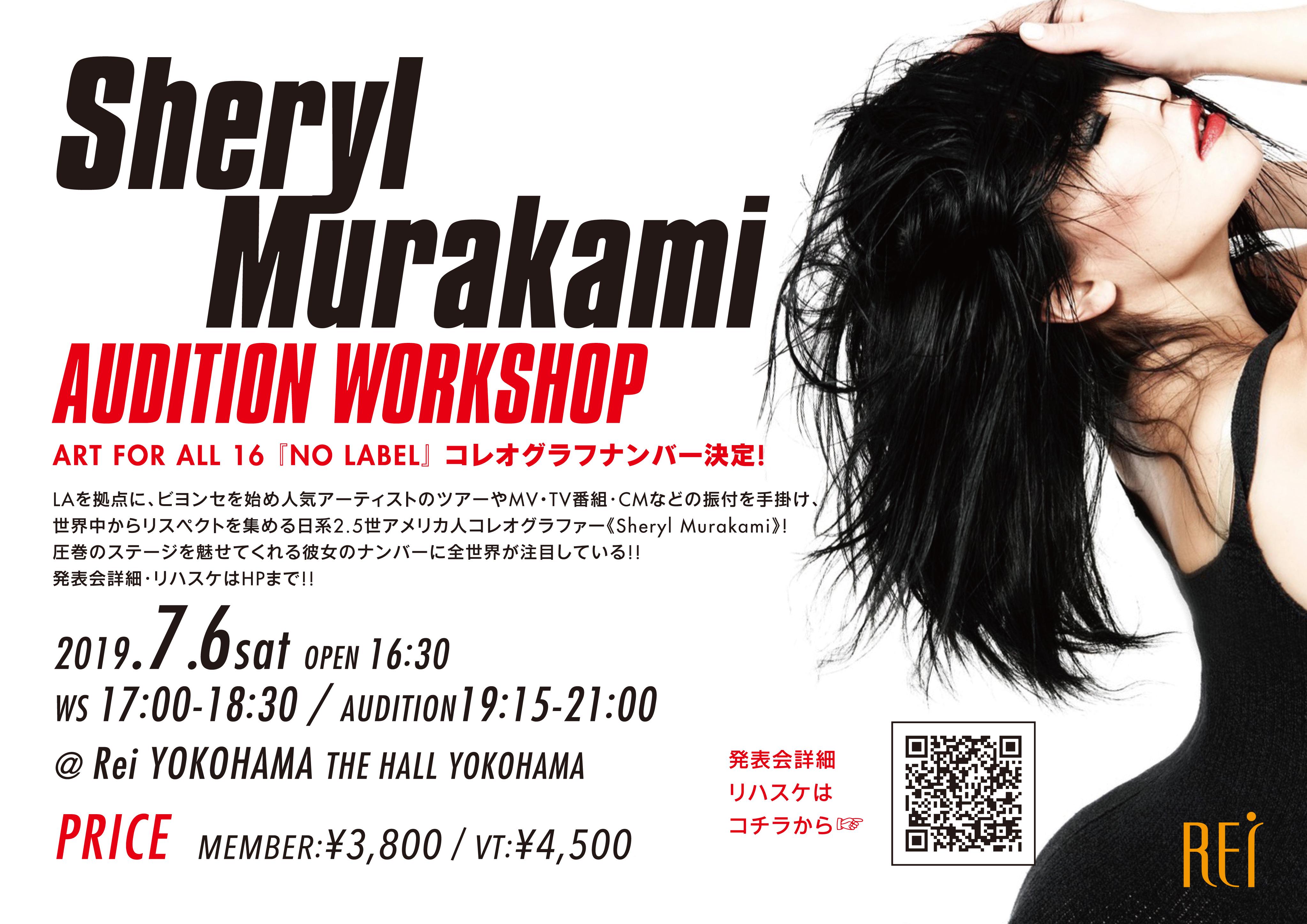 Sheryl Murakami【NO LABEL】出展決定!オーディション&ワークショップ開催!!