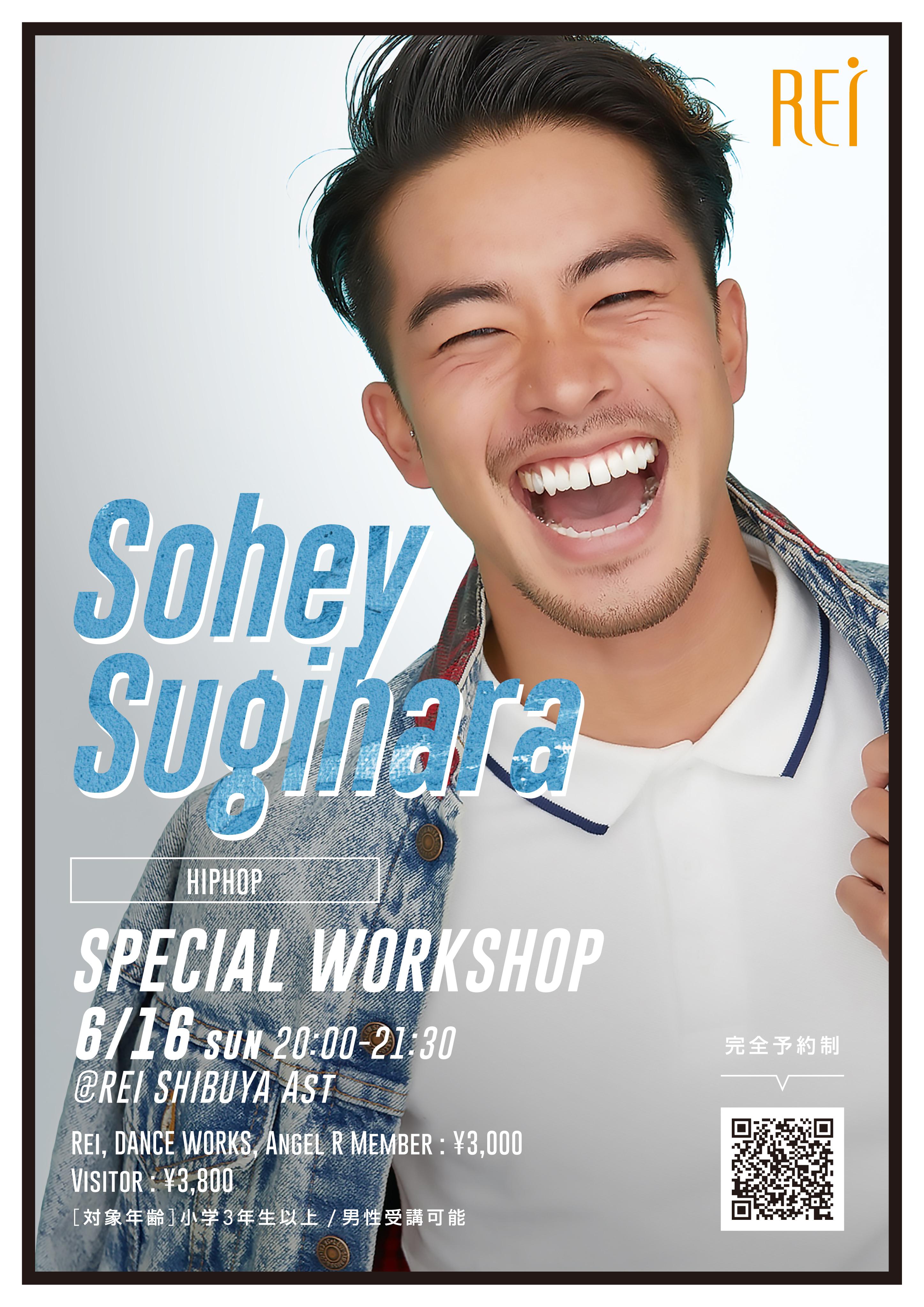 記事「Sohey Sugihara ダンスワークショップ開催決定!!」の画像