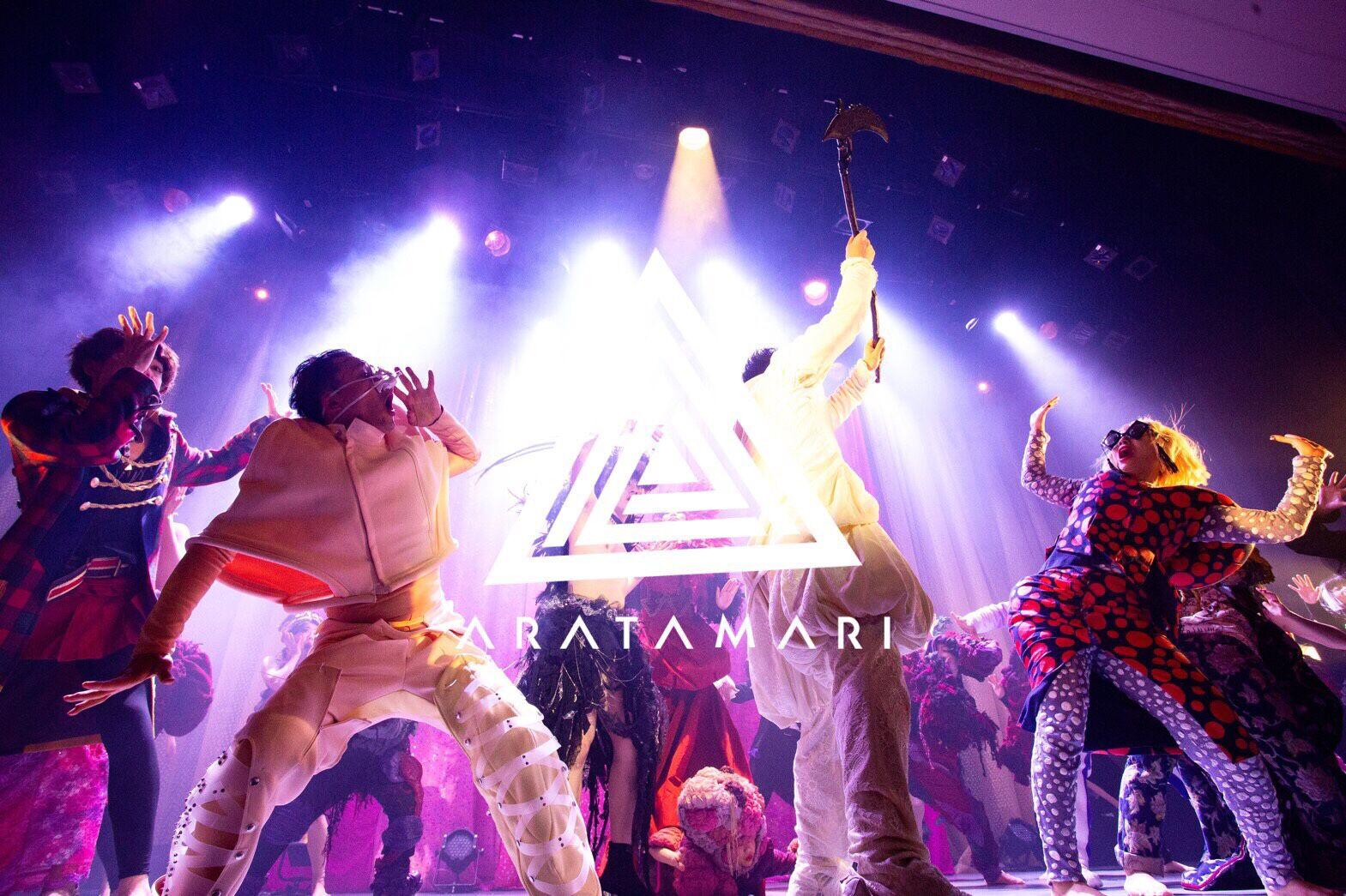 ダンサーキャストを募集!「ARATAMARI SHOW Vol.2」とは!?