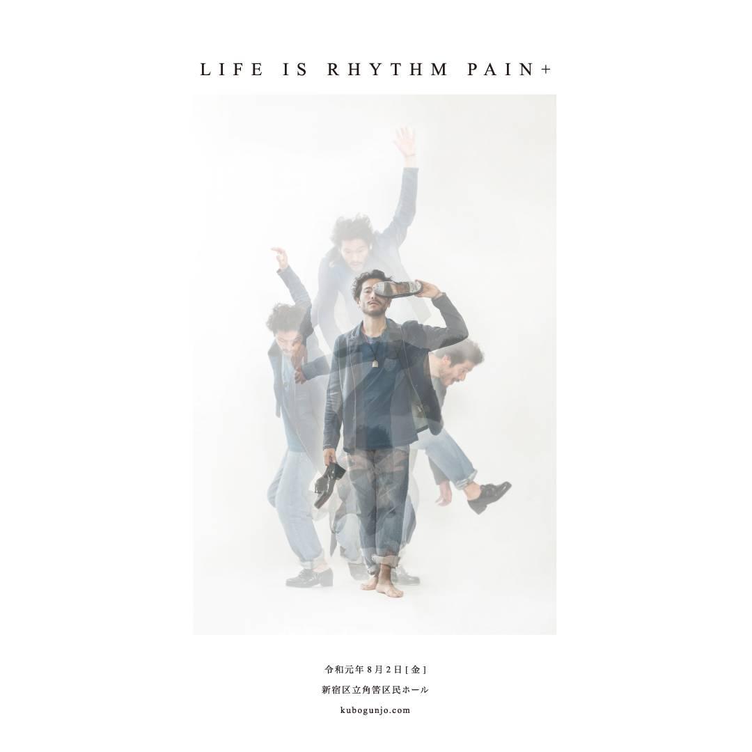 久保 群青 TAP DANCE  十周年記念公演 【LIFE IS RHYTHM PAINT 】開催!!