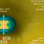 龍美帆率いるDragon Queens Presents「TORUS NIGHT」 開催決定!
