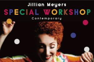記事「【開催場所変更のお知らせ】Jillian Meyers ダンスワークショップ」の画像