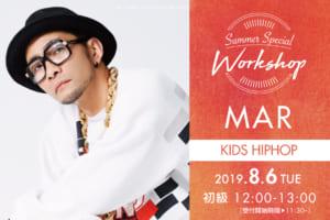 記事「【MAR】によるキッズ夏期講習 開催決定!!」の画像