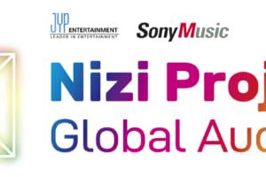 記事「新たなTWICEが生まれるかも!?世界規模オーディション「Nizi Project Global Audition」開催!」の画像
