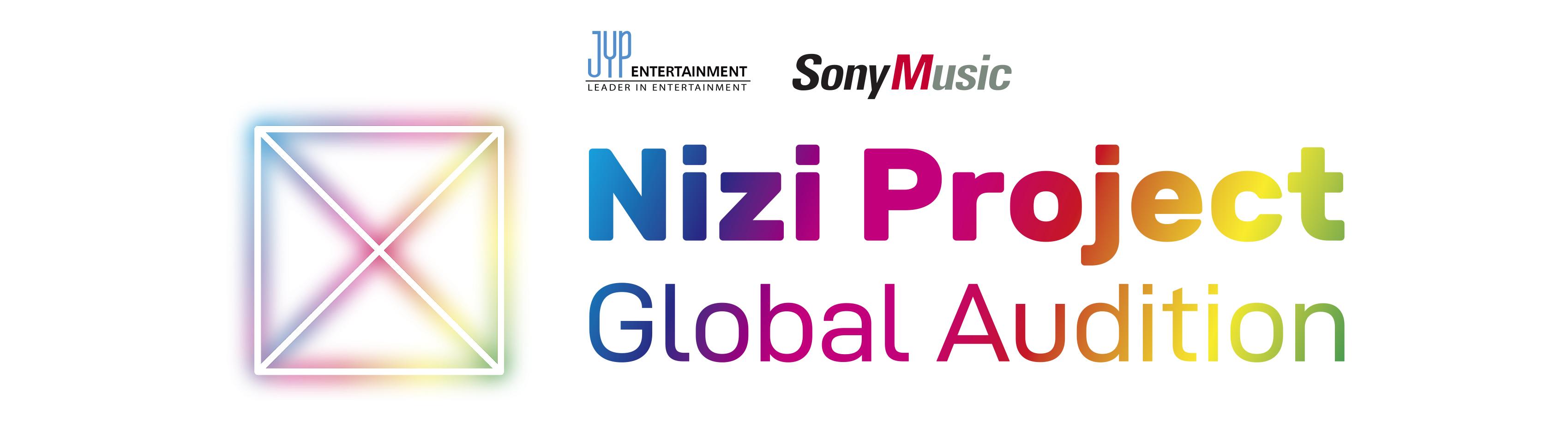 新たなTWICEが生まれるかも!?世界規模オーディション「Nizi Project Global Audition」開催!