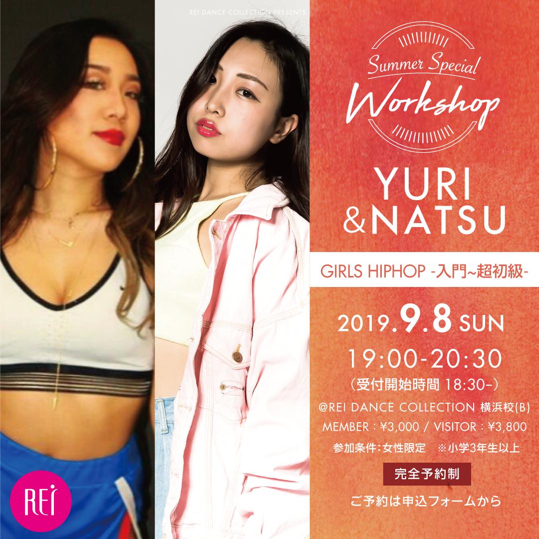 YURINATSU_SNS