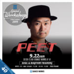 BE-BOP CREW【PEET】ダンスワークショップ開催決定!!