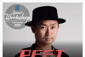 記事「BE-BOP CREW【PEET】ダンスワークショップ開催決定!!」の画像