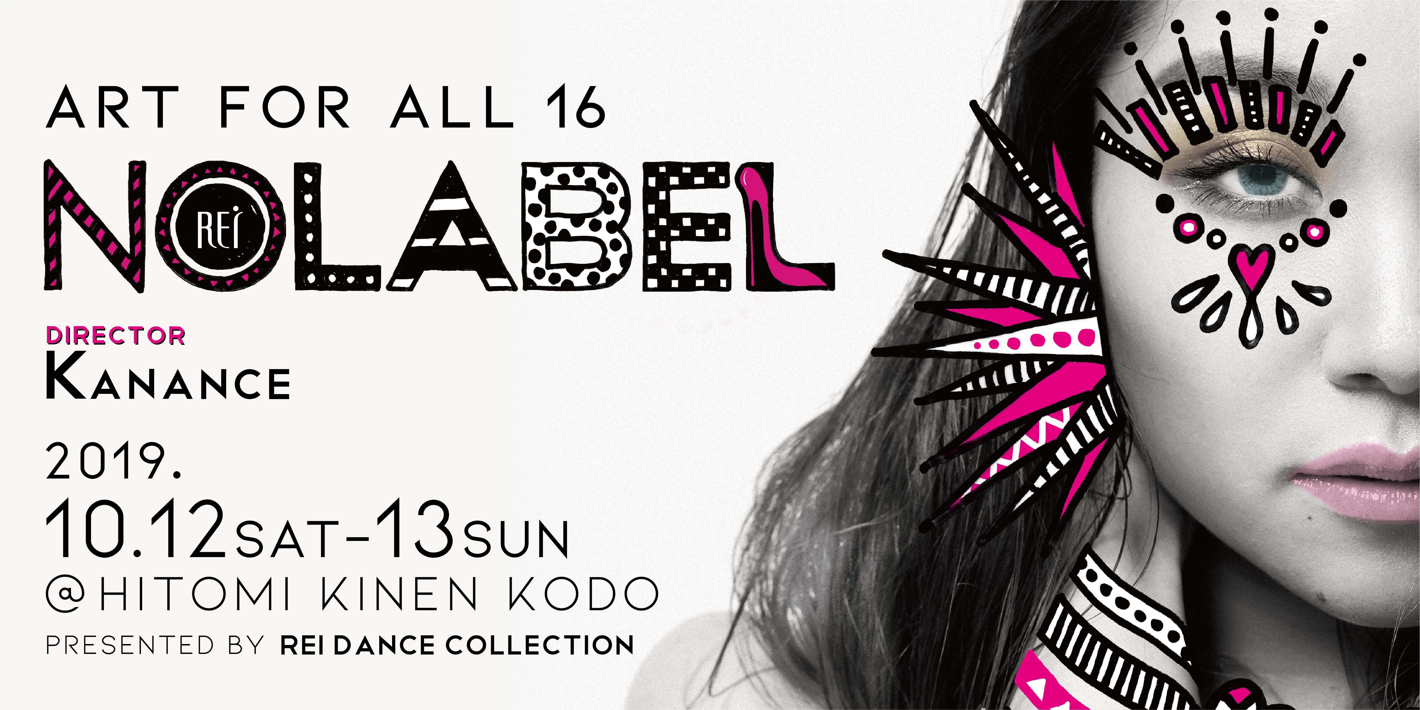 19.08_R_NOLABEL-NEW-DESIGN-banner-sns-03