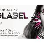 Rei Dance collection発表会【NO LABEL】チケット販売スタート!!