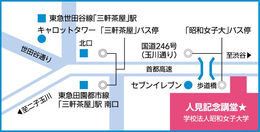 map_hitomi