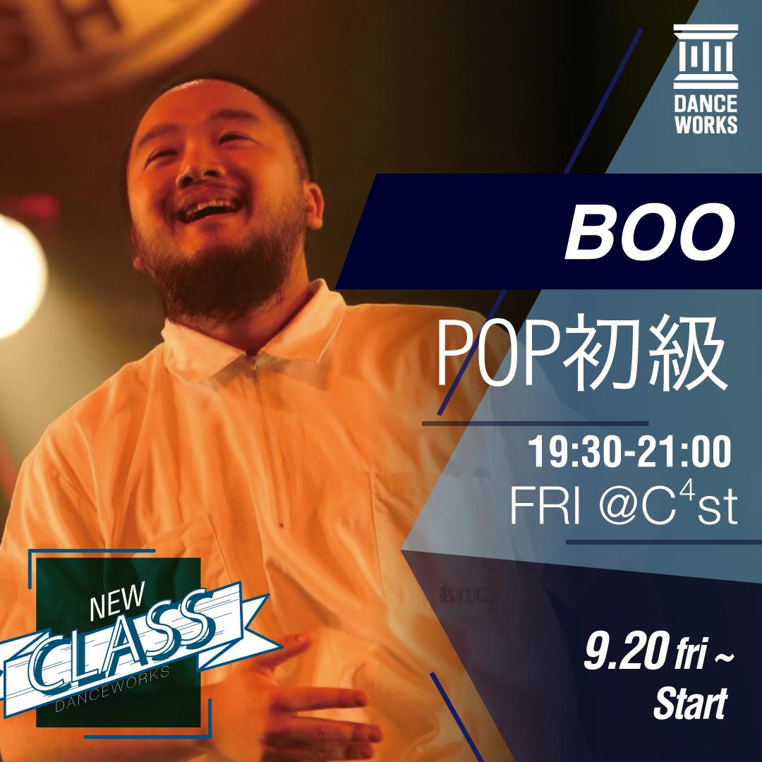 BOO_NC
