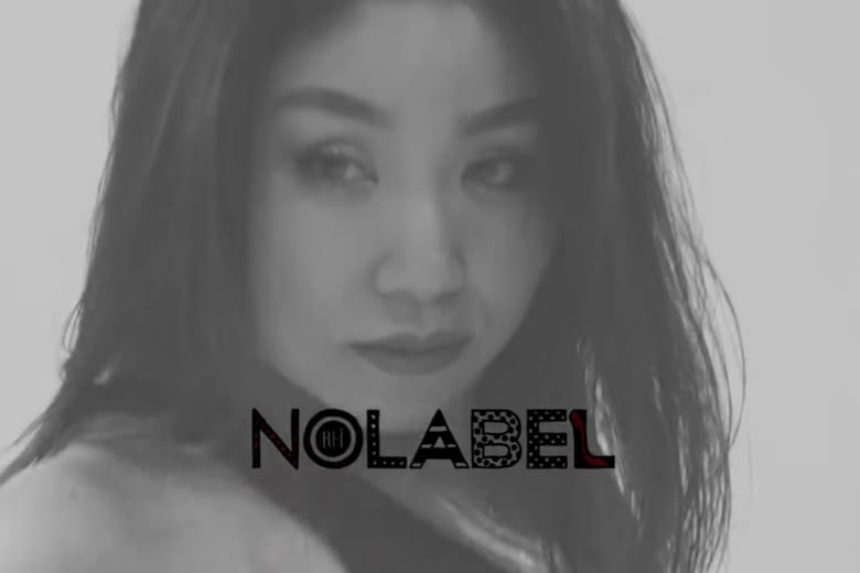記事「Rei大発表会「NO LABEL」当日パンフにも注目!?メイキング映像を公開!!」の画像