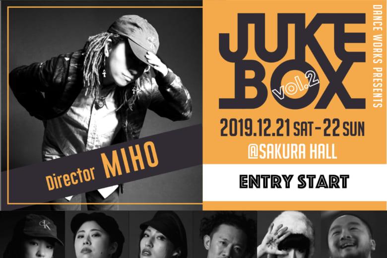 記事「DANCE WORKS冬の発表会「JUKE BOX」参加ダンサー募集スタート!!」の画像