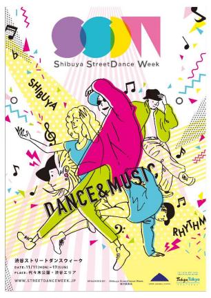 パルコ、Tokyo Tokyo FESTIVALの一環として渋谷でストリートダンスの祭典を開催!