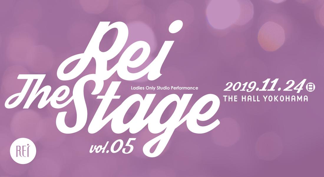 11/24開催「Rei The Stage vol.5」チケット販売スタート!!