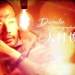 大村俊介演出 LIFE WORKS「LIGHTs re-build」のメイキング・告知映像が公開!!