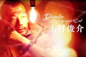 記事「大村俊介演出 LIFE WORKS「LIGHTs re-build」のメイキング・告知映像が公開!!」の画像