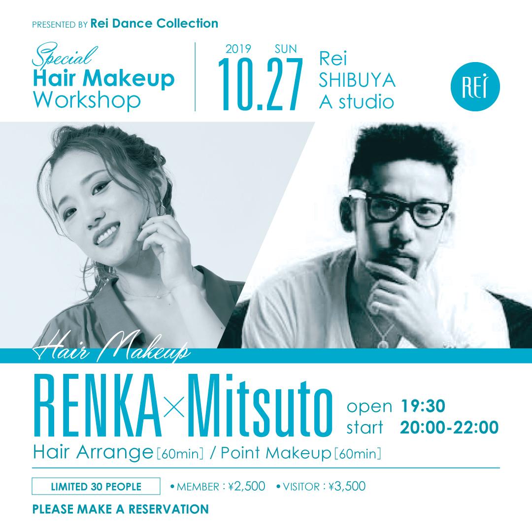 ダンサーの為のヘアメイク講座!! RENKA×Mitsuto ヘアメイクワークショップ